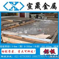 2A11铝板 LY11铝板 2A12铝板