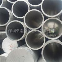 現貨6063大直徑鋁管好氧化