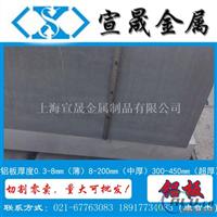 6061T6铝合金板