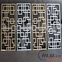 專業生產 沖孔鋁板 雕刻鋁板