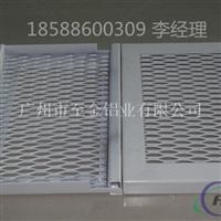北京市圆孔铝网板专业生产厂家