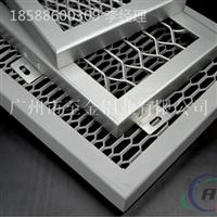 沈陽市六角型孔鋁網板規格訂做