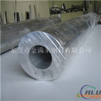 6061精密铝管6061铝管现货