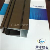 广东会丰铝业有限公司卷帘型材