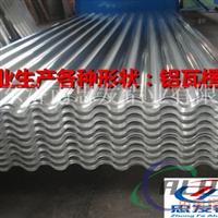 瓦楞铝板保温铝卷3003铝卷板