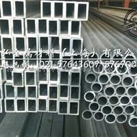 6061镜面铝板?6061铝板材质