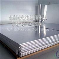 国标西南铝6063镁铝合金板