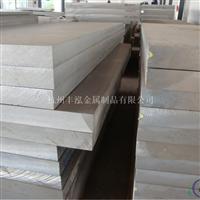 7A52铝合金批发可以零割