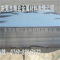 AL1100H14铝板 1100纯铝板