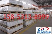 【优品推荐】常用的1060保温铝卷全国最低价