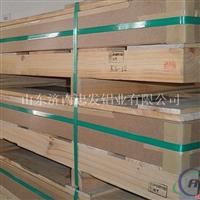 供应铝板1系较优惠、优异1045铝板