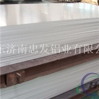 供应吉林5083铝板直销生产厂家批发