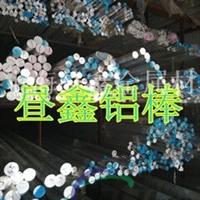【提供材质单】2A14铝棒用途广泛