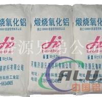 氧化�X超�微粉0.3um、0.5um