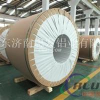 忠发铝及铝合金材 装饰用铝卷彩涂铝卷 宽度可达到1700MM厂家直销