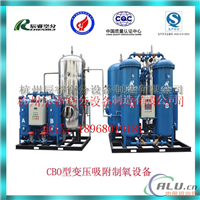 低压吸附制氧设备