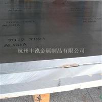 8a06铝合金介绍