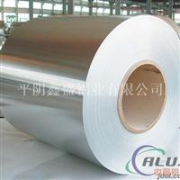鑫盛铝业供应3003化工管道用铝卷