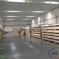 优质1系列606160633003铝板铝板铝卷拉丝铝板镜面铝板