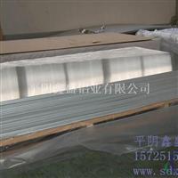 鑫盛铝业供应航空用铝板