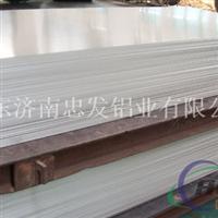 生产6061铝板6061铝板批发
