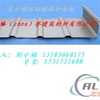 供应新品直立锁边屋面板YX51470