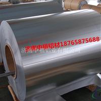 常用保温铝卷规格铝板厂家