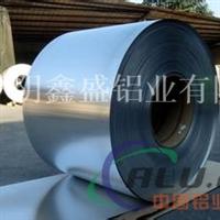鑫盛鋁業供應3003保溫鋁卷