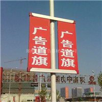路灯杆铝合金道旗