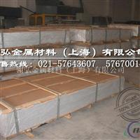 上海哪里有卖LF5铝板,LF5