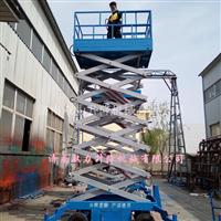 12米升降平台 电动检查升降机