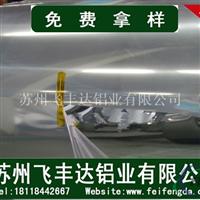 鏡面鋁板蘇州飛豐達鋁業有限公司