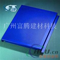 专业新型铝吊顶质料临盆厂家