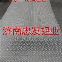 铝卷生产宽厚合金铝卷生产管道防腐保温铝卷