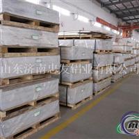 天津铝板 5083铝板 合金铝板 铝板加工
