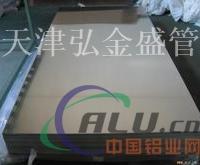 防锈铝板 承德保温铝板厂家