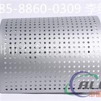 广州市优质包柱铝单板生产厂家