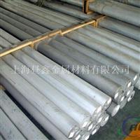 7075进口铝棒用途性能