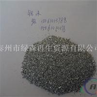 长期出售铝合金粉