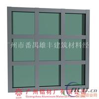 门窗幕墙铝型材价格