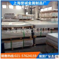 特价批发5052铝板  铝合金板