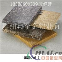 海口市氟碳幕墻鋁單板廠家直銷