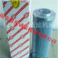 液压油滤芯FX51080FX51580