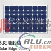 铝材生产厂家直销太阳能板铝框架