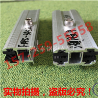 电池板组件 双玻电池板安装组件