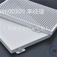 惠州市室外优质铝单板生产厂家