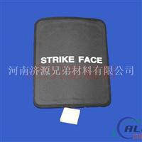 氧化铝陶瓷防弹插板―防弹衣专用NIJ 防护