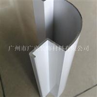 加油站包边铝圆角,型材铝压条