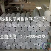 QC10超强铝合金 QC10铝批发
