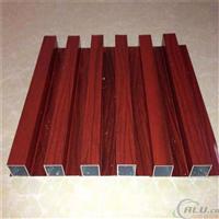2.5木纹长城铝单板